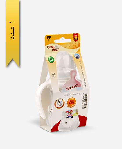شیشه شیر خوری 150ml ضد نفخ کلاسیک 360 - بی بی لند baby land