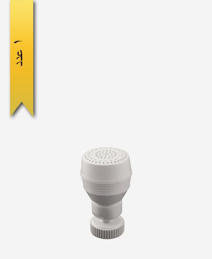 آب پخش کن کوتاه 324 مدل باران - سنی پلاستیک