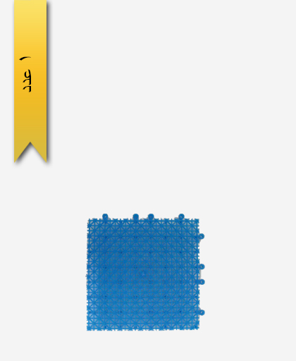 کف پوش خشک کد 243 مدل زمرد - سنی پلاستیک