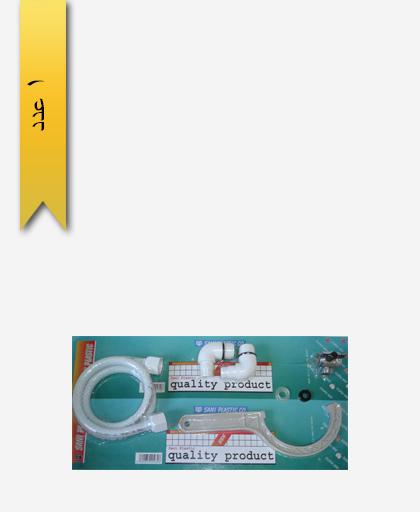 لوازم يدکی فيلتر تصفیه آب کد 660 - سنی پلاستیک