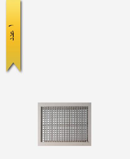 دريچه کولر کد 852 دمپر 45×25 - سنی پلاستیک