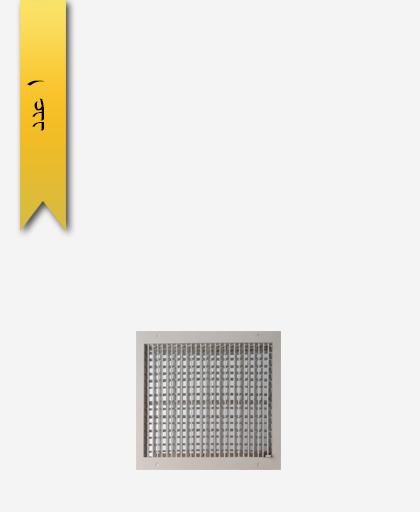 دريچه کولر کد 854 دمپر 30×30 - سنی پلاستیک
