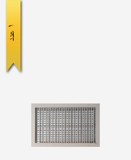 دريچه کولر کد 857 دمپر 50×30 - سنی پلاستیک