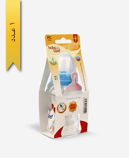شیشه شیر خوری 150ml کلاسیک 306 - baby land بیبیلند