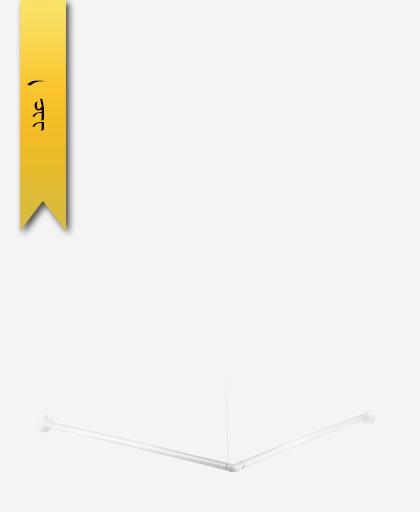 ميله پرده حمام 120×200 کد 7085 مدل سورين - سنی پلاستیک