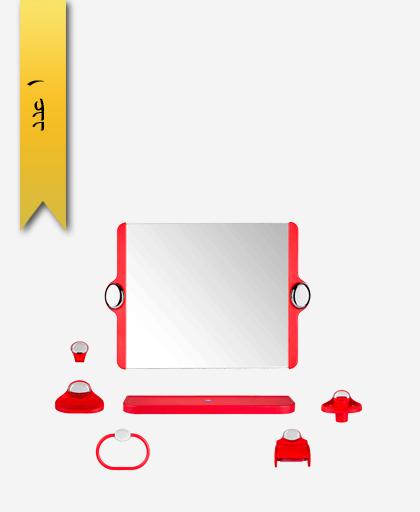 سرويس دستشویی 7 پارچه کد 9615 مدل گلستان - سنی پلاستیک
