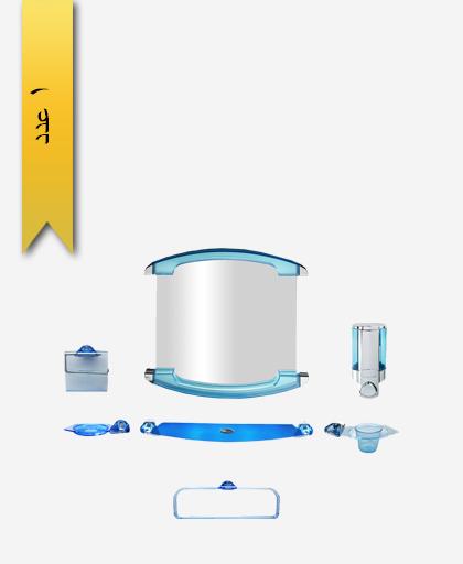 سرويس دستشویی 7 پارچه کد 690 مدل صنم - سنی پلاستیک