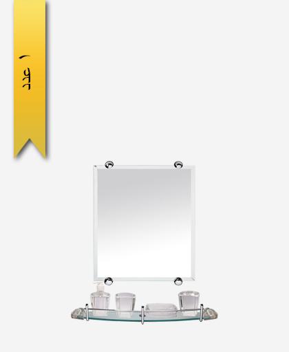 سرويس دستشویی 6 پارچه کد 954 مدل آناليا - سنی پلاستیک