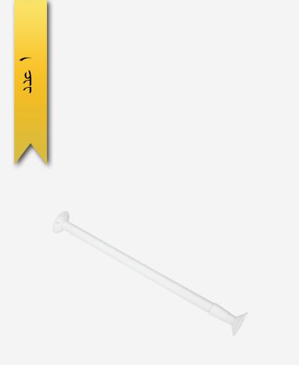 ميله پرده حمام 70 الی 120 کد 951 مدل سورين - سنی پلاستیک
