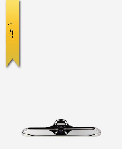 آتاژور کروم کد 908 مدل گلستان - سنی پلاستیک