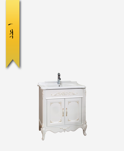 کابينت دستشویی کد 5807 مدل سلطنتی سایز 80 - سنی پلاستیک