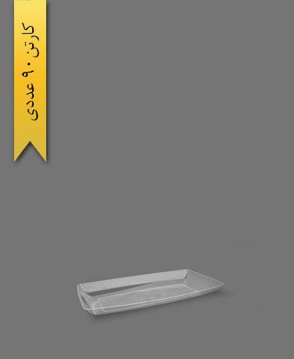 دیس الماس کوچک شفاف - طب پلاستیک