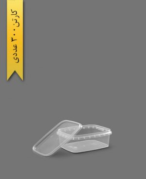 ظرف مایکروویو M160 با درب - ظروف یکبار مصرف طب پلاستیک