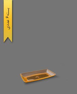 دیس الماس کوچک نارنجی شفاف - ظروف یکبار مصرف طب پلاستیک
