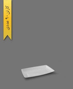 دیس الماس کوچک سفید - ظروف یکبار مصرف طب پلاستیک