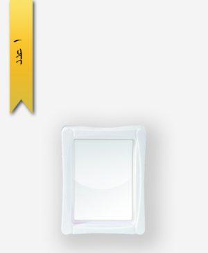 آینه مروارید کد 3022 شماره3 - طلوع پلاستیک