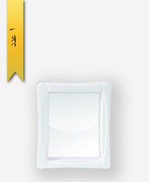 آینه مروارید کد 3023 شماره4 - طلوع پلاستیک