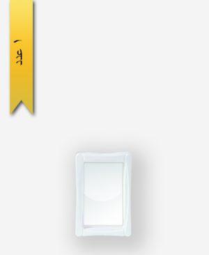 آینه مروارید کد 3020 شماره1 - طلوع پلاستیک