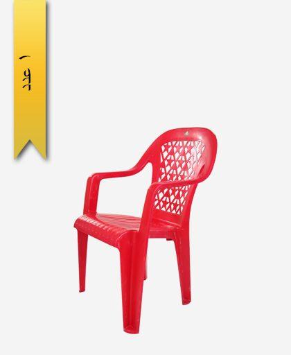 صندلی دستهدار کد 1031 پشت بلند - طلوع پلاستیک