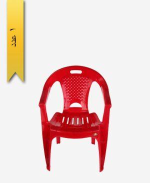 صندلی دستهدار کد 1032 - طلوع پلاستیک