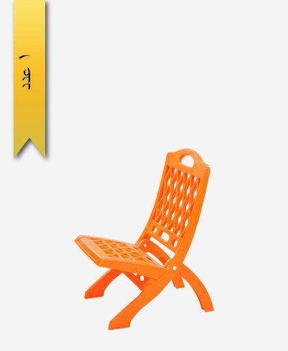 صندلی نوجوان تاشو کد 1116 - طلوع پلاستیک