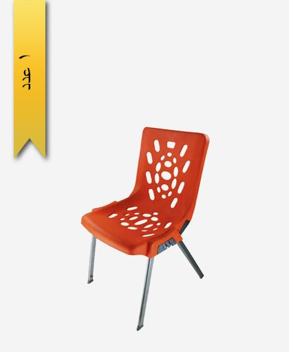 صندلی پایه فلزی کد 1034 - طلوع پلاستیک