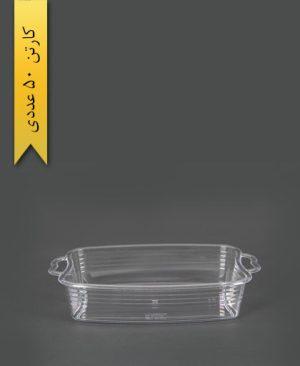 پیرکس الگانس 1500 کد 2 - ظروف یکبار مصرف کوشا