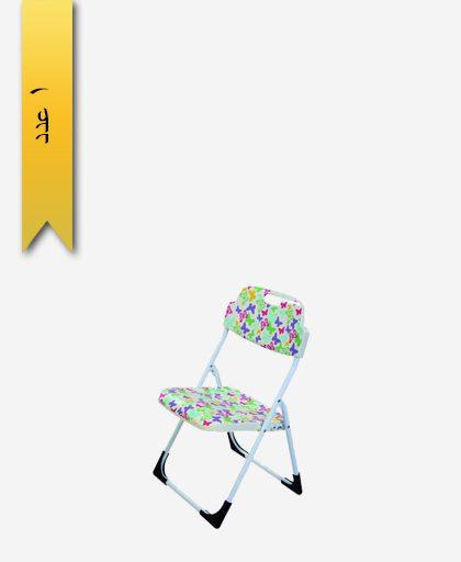 صندلی کودک تاشو کد 1119 پایه فلزی بدون دسته - طلوع پلاستیک