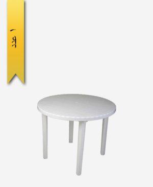 میز گرد 90 کد 1045 - طلوع پلاستیک