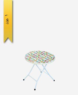 میز گرد تاشو 55×55 کد 1120 پایه فلزی - طلوع پلاستیک