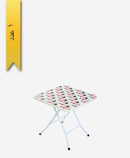 میز مربع تاشو 55×55 کد 1121 پایه فلزی - طلوع پلاستیک
