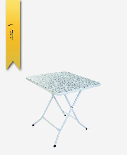 میز مربع تاشو 70×70 کد 1122 پایه فلزی - طلوع پلاستیک
