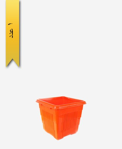 گلدان چهار گوش کد 2059 بدون زیره - طلوع پلاستیک