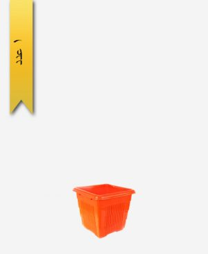 گلدان چهار گوش کد 2057 بدون زیره - طلوع پلاستیک