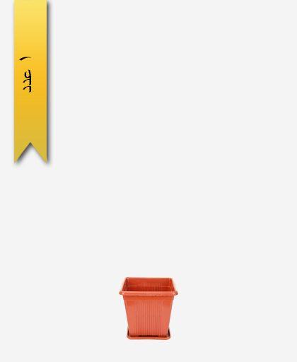 گلدان چهار گوش کد 2009 با زیره - طلوع پلاستیک