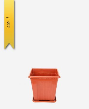 گلدان چهار گوش کد 2017 با زیره - طلوع پلاستیک