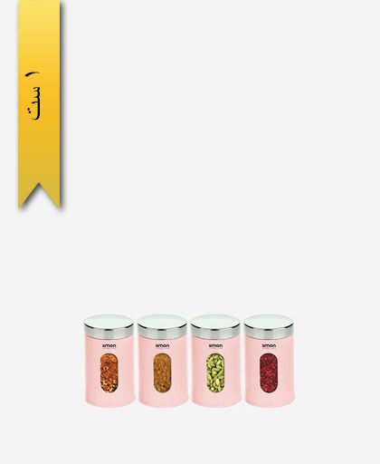 جا حبوبات کد 1258 سایز 4 - لیمون