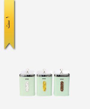 جا حبوبات کد 1624 سایز 2 - لیمون