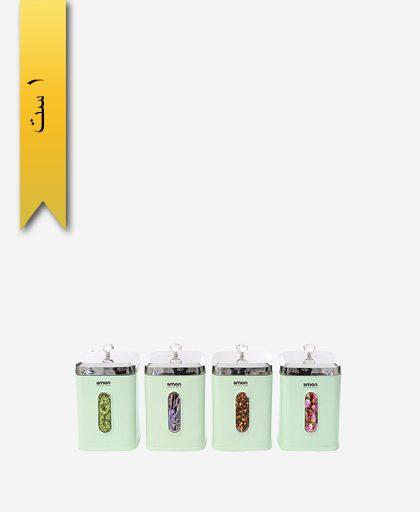 جا حبوبات کد 1626 سایز 3 - لیمون