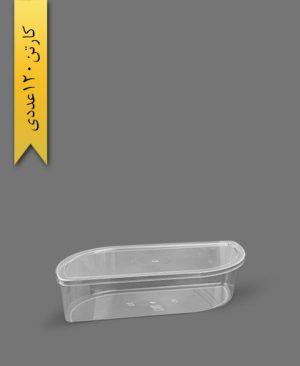 دسری دایان 900 با درب - ظروف یکبار مصرف برنا