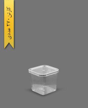 دسری آرما 280 با درب - ظروف یکبار مصرف کوشا