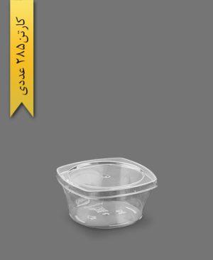 کاسه 200 آرکا - ظروف یکبار مصرف کوشا