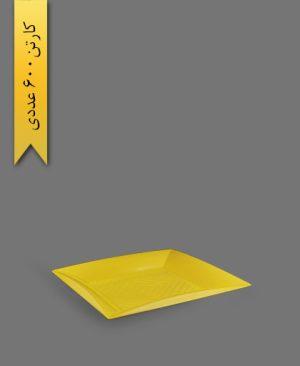 بشقاب چهار گوش رنگی - ظروف یکبار مصرف آذران ورق