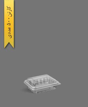 ظرف رویال فانتزی بلند - ظروف یکبار مصرف آذران ورق