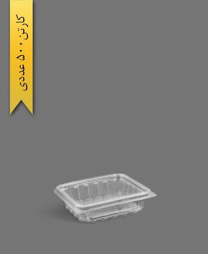 ظرف رویال فانتزی کوتاه - ظروف یکبار مصرف آذران ورق