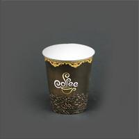 لیوان کاغذی گلاسه طرح 5 – بلوط سبز (بسته 50 عددی)