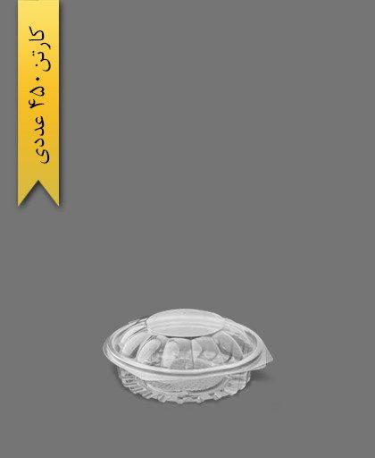 ظرف گل صدفی - ظرف یکبار مصرف تاک واریان