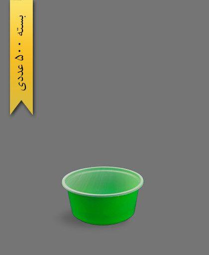خورشتی رنگی سبز - ظروف یکبار مصرف تاب فرم