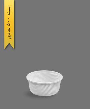 خورشتی سفید pp - ظروف یکبار مصرف تاب فرم