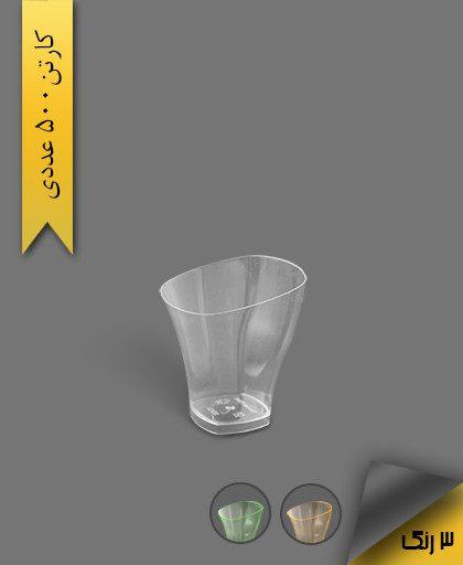 لیوان کلاسیک رنگی 140cc - ظروف یکبار مصرف یونسی پلاست